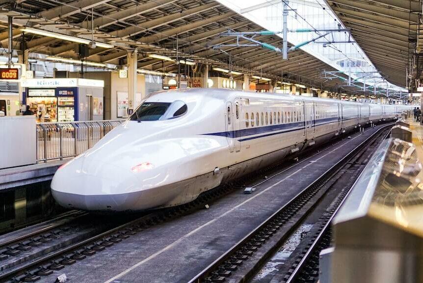 Shinkansen Rondreis Japan | Mira Tours – Reisbureau Haacht